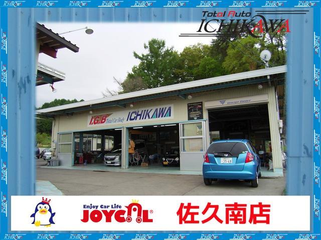 トータルオートイチカワ ジョイカル佐久南店(4枚目)