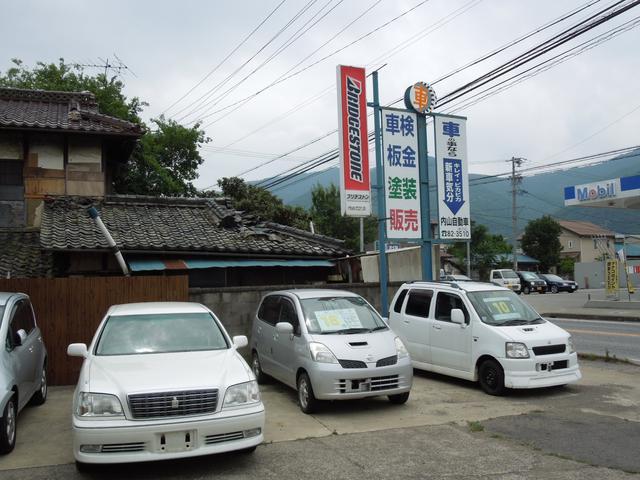 内山自動車(2枚目)