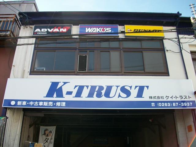 他店で購入のお客様のアフターメンテナンスはK-TRUST☆