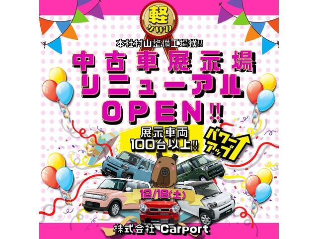 軽自動車専門店 カーポート須坂
