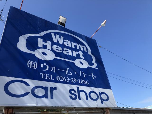 [長野県](有)ウォームハート 出川店