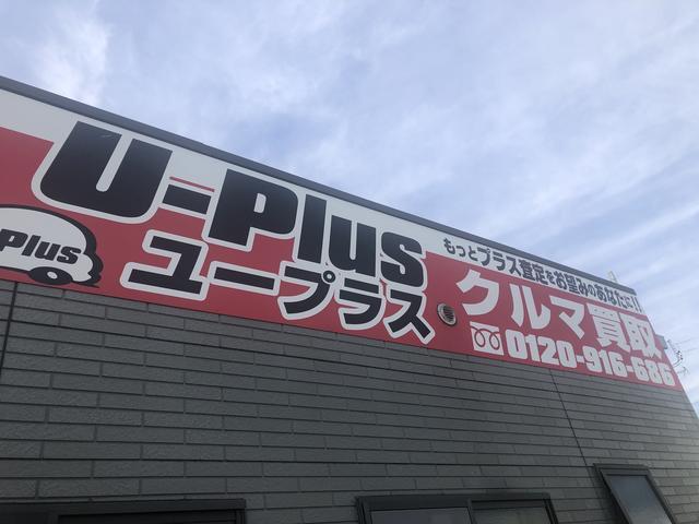 (有)ウォームハート 出川店(4枚目)
