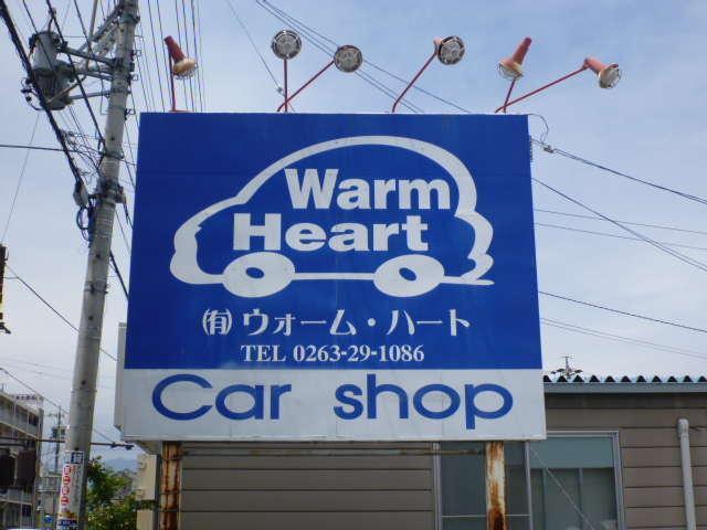 お車の購入もお任せ下さい「出川店」0263-29-1086