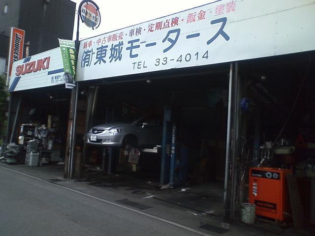 マイカーランド東城(2枚目)