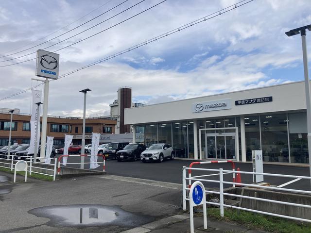 「長野県」の中古車販売店「甲信マツダ 諏訪店」