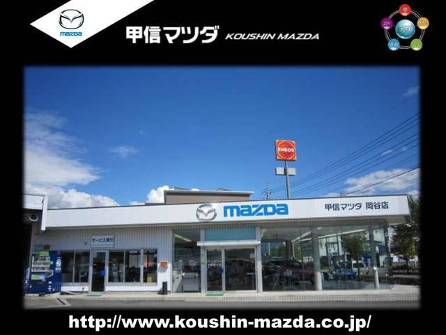 甲信マツダ 岡谷店(1枚目)