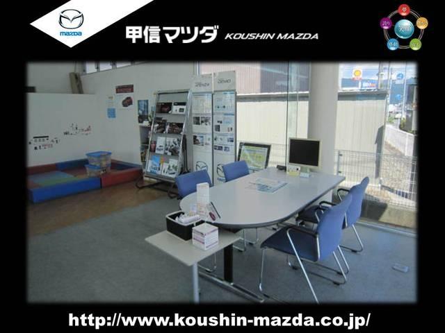 甲信マツダ 岡谷店(3枚目)