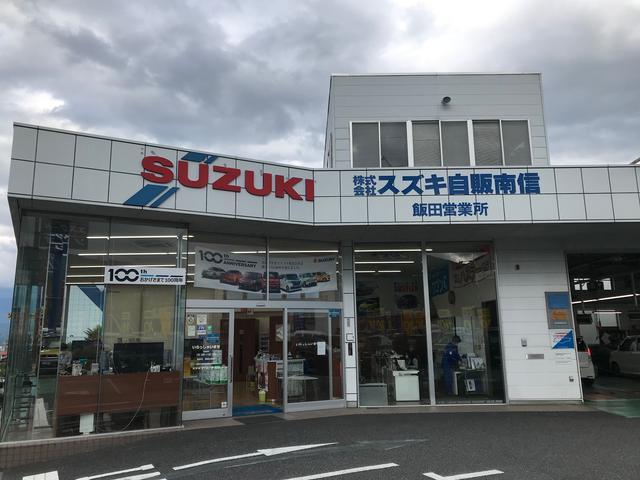 スズキ自販南信 スズキアリーナ飯田