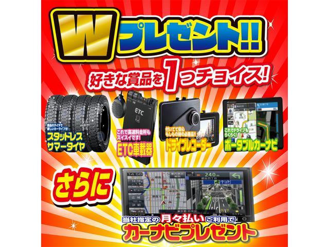 軽自動車&コンパクト39.8専門店 ロイヤルカーステーション松本出川店(2枚目)