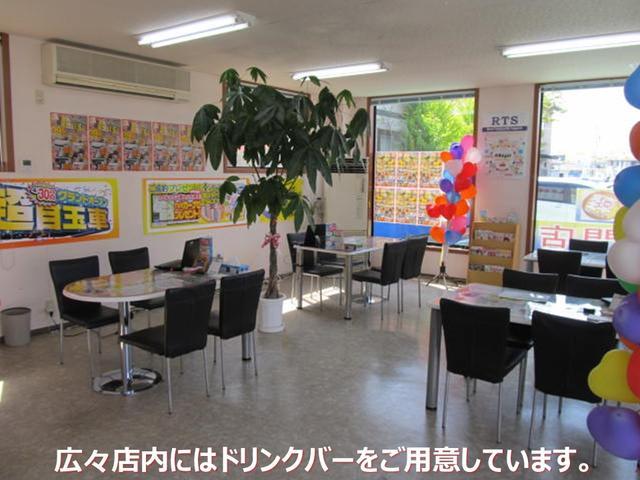 軽自動車&コンパクト39.8専門店 ロイヤルカーステーション松本出川店(3枚目)