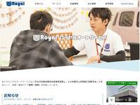 軽自動車&コンパクト39.8専門店 ロイヤルカーステーション松本出川店