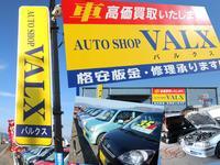 中古車のご購入、車検、整備、またご不明なことなどがございましたら、お気軽にVALXスタッフまで