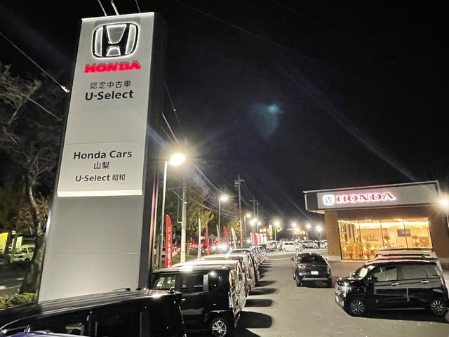 Honda Cars 山梨 U-Select 昭和(6枚目)