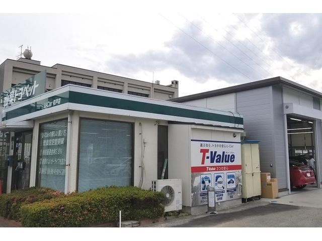山梨トヨペット(株)U-Car和戸店(5枚目)