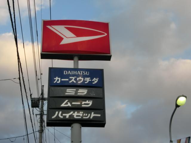 カーズウチダ(6枚目)
