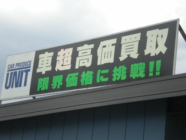カープロデュース ユニット(5枚目)