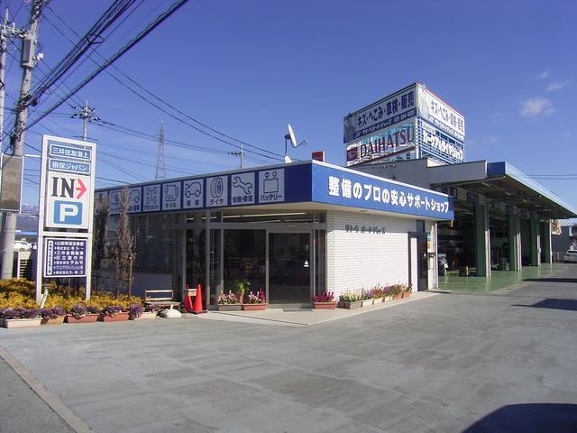 (有)サトウオートショップの店舗画像
