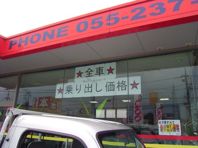 支払総額表示専門店 マルヨシ自動車株式会社(5枚目)