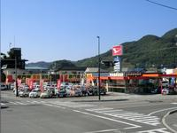 支払総額表示専門店 マルヨシ自動車株式会社
