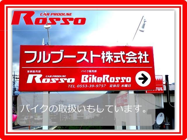 フルブースト(株) カープロデュース ロッソ(3枚目)