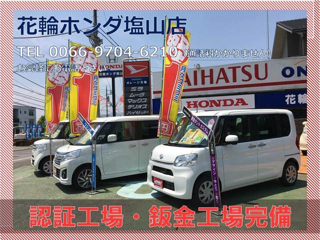 中古車リースは月1万円~。人気の商品です。お早めにお問い合わせ下さい。