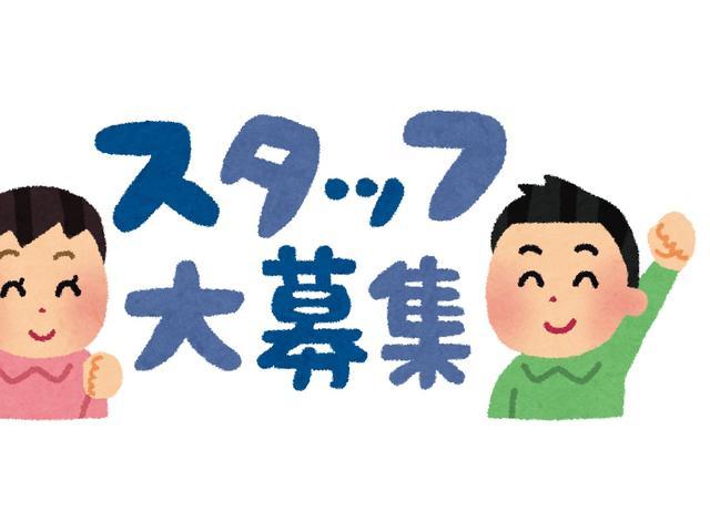 (有)山梨自動車販売 寿(4枚目)