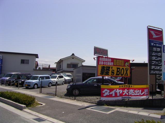 軽's BOX