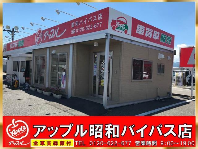 アップル昭和バイパス店(2枚目)