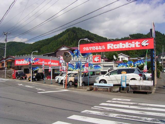 (株)臼井自動車