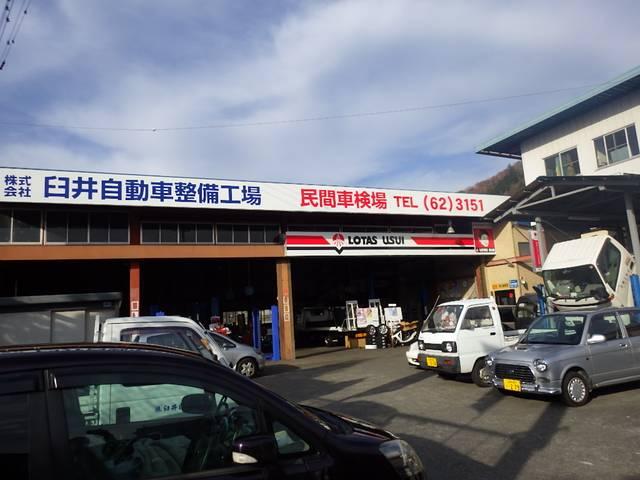 (株)臼井自動車(1枚目)