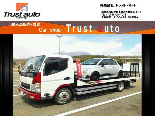 Trust auto(有)トラスト・オート(6枚目)