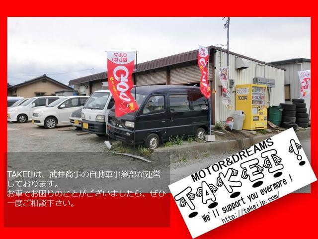 TAKEI!は、武井商事の自動車事業部が運営しております。お車でお困りのことがございましたら、ぜひ