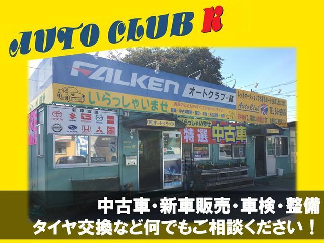 長野県佐久市 国道141号線沿いの黄色い看板が目印です。買い取り査定無料です!