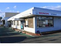 Honda Cars 山梨    U-Select 甲府