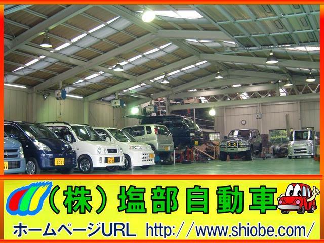 株式会社 塩部自動車(2枚目)
