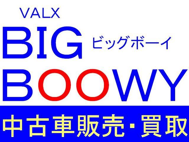 Big Boowy(3枚目)