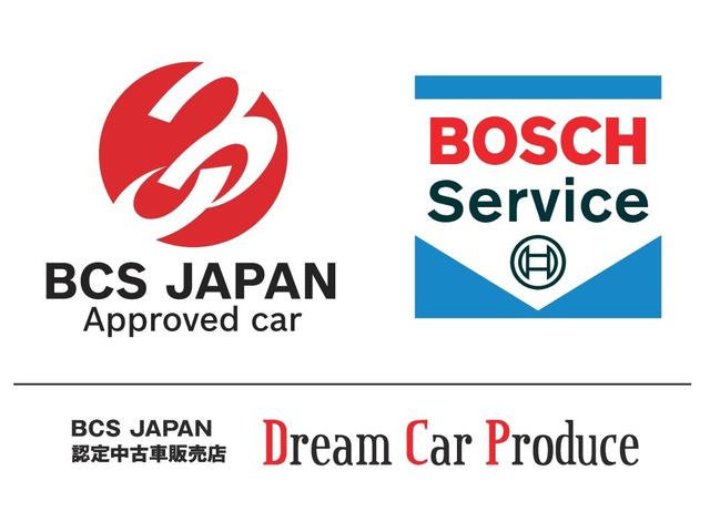 Dream Car Produce (ドリームカープロデュース)(2枚目)