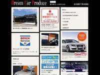 Dream Car Produce (ドリームカープロデュース)