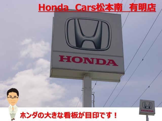ホンダカーズ松本南 有明店(1枚目)
