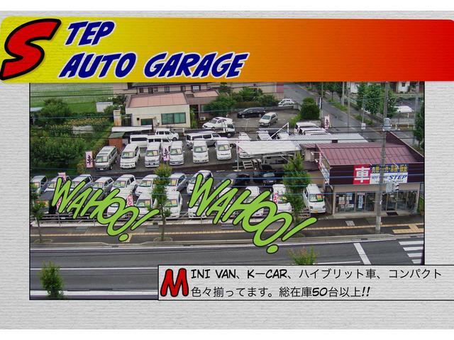 オートガレージSTEP(1枚目)
