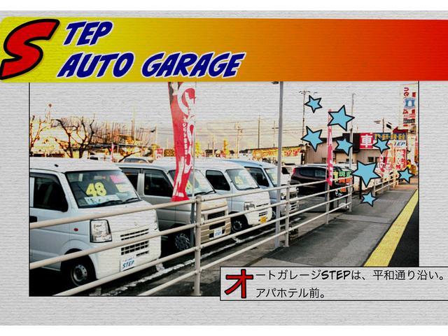 オートガレージSTEP(2枚目)