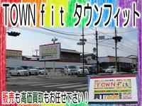 タウンフィット 買Trade長野店