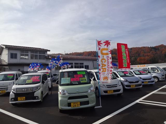 (株)長野ダイハツモータース 飯山店(2枚目)