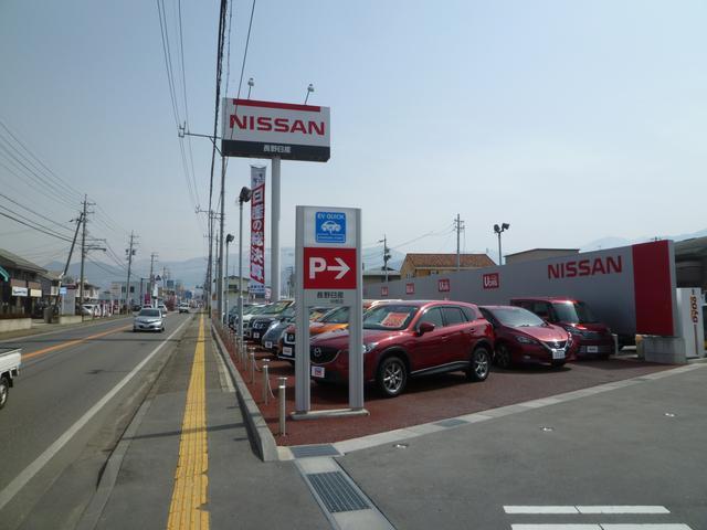 長野日産自動車 中野店(2枚目)