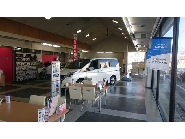 長野日産自動車 篠ノ井店(2枚目)