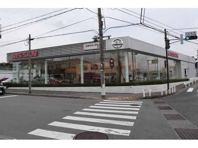 日産サティオ松本 飯田店(2枚目)