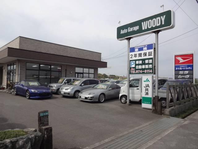 私どもは整備事業が主力ですので、事業の柱である車検整備に力を入れています。