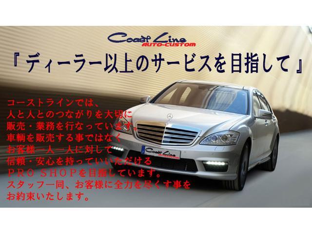 Coast Line コーストライン 輸入車/国産車/中古車販売 車検・修理・整備(1枚目)