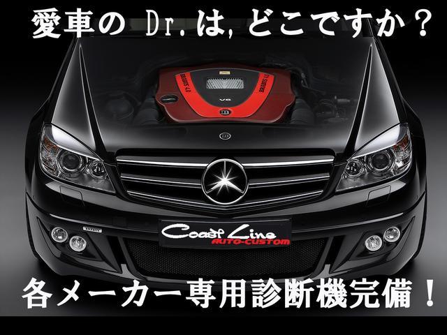 Coast Line コーストライン 輸入車/国産車/中古車販売 車検・修理・整備(4枚目)