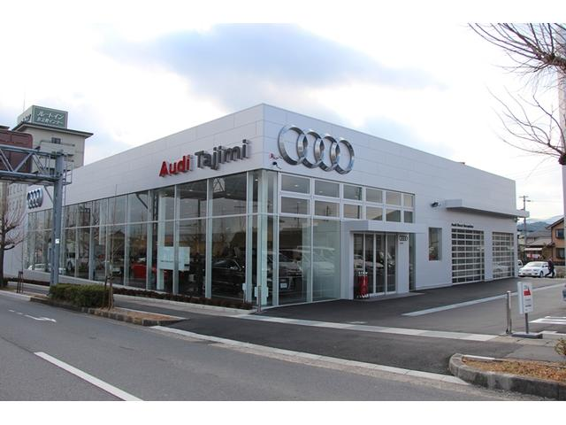 Audi Approved Automobile岐阜(5枚目)